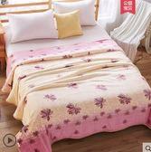 夏季毛毯珊瑚絨毯子加厚法蘭絨床單單件宿舍單人1.8m學生薄款空調WY