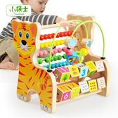交換禮物  益智玩具寶寶繞珠串珠開發智力 小時代
