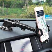 車載手機架 車用導航架車上支撐架吸盤式出風口車內多功能 IV835【衣好月圓】