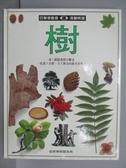 【書寶二手書T9/少年童書_QBA】目擊者叢書-樹