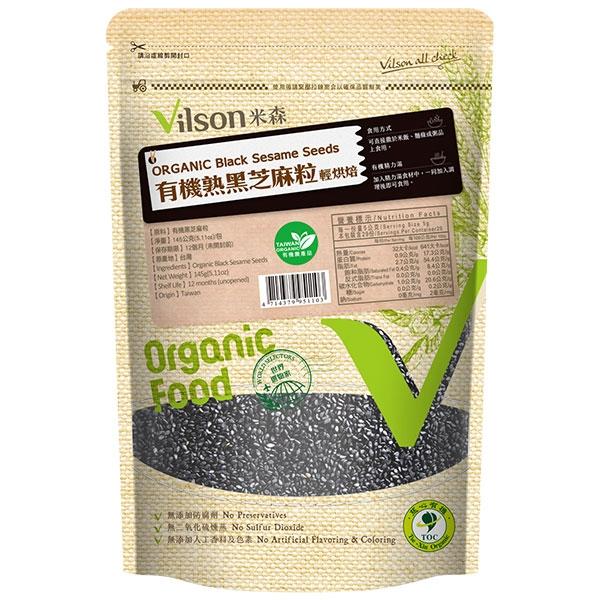 (3包特惠) 米森 有機熟黑芝麻粒 145g/包