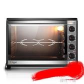 長帝 CKTF-52GS烤箱家用烘焙多功能全自動52升大容量蛋糕電烤箱QM『櫻花小屋』