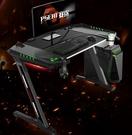電腦桌 賽途電競桌Z榮耀多功能游戲桌子游戲競技電腦台式簡易臥室電腦桌 MKS韓菲兒