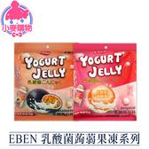 現貨 快速出貨【小麥購物】eBEN 乳酸菌蒟蒻果凍系列 零食 蒟蒻 乳酸菌 原味 百香果 【A121】