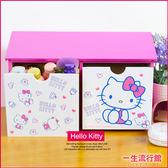 〖LifeTime〗﹝Kitty屋頂二抽盒﹞正版積木屋頂雙抽屜 收納櫃 置物盒 收納盒 凱蒂貓 B01203