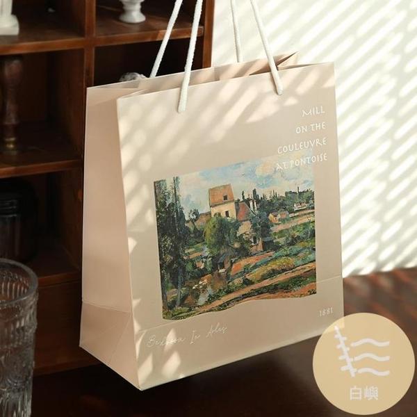 2個裝 禮品袋手帳禮物袋浮光掠影手提袋莫奈名畫大師題材【白嶼家居】