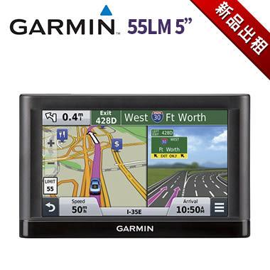 【導航出租】 GARMIN NUVI 55 最新系列 支援全美國48州地圖 最大品牌 (最新趨勢以租代替買)