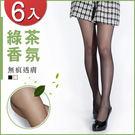 VOLA 維菈襪品 [6入一組]綠茶香氛...