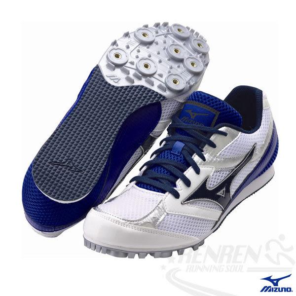 MIZUNO 美津濃 TMC SPLIT 2男女同款田徑釘鞋(白*藍) 2014新品