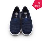 【A.MOUR 經典手工鞋】運動鞋系列-深藍 / 運動鞋 / 嚴選布料 / 柔軟透氣 / DH-9107