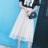 MG 網紗裙-蕾絲裙春夏網紗半身裙中長款女甜美高腰a字裙紗裙蓬蓬裙中長裙