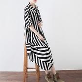 洋裝-長款寬版時尚條紋蝙蝠袖休閒女連身裙2色73sm3[巴黎精品]
