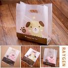 新款 貓咪/狗狗挖口袋 購物袋 糖果袋 餅乾袋 手提袋 烘焙包裝 禮品包裝
