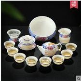 青花瓷玲瓏茶具套裝蜂窩鏤空陶瓷功夫茶具冰晶蜂巢茶壺茶杯特惠免運