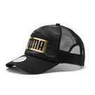 Puma 黑 迷彩 運動帽 遮陽帽 老帽 網面 六分割帽 6-Panel 經典棒球帽 運動帽 棒球帽 02171301