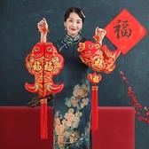 2021新年春節裝飾用品中國結魚掛件節日掛飾過年牛年客廳年年有余 3C數位百貨