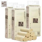竹漿衛生紙巾家用捲紙捲筒紙家用餐巾紙