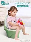 坐便器 兒童馬桶坐便器寶寶嬰兒幼兒男女小孩馬桶凳大號尿盆便盆廁所神器 1995生活雜貨NMS