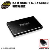 """[哈GAME族]免運費 可刷卡 伽利略 HD-328U3SMB USB3.1 to SATA/SSD 2.5"""" MB接頭 硬碟外接盒"""