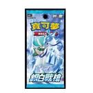 寶可夢集換式卡牌遊戲 劍&盾 銀白戰槍(S6) 一盒30包(預購5/7)