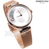 Kenneth Cole 月之光影 滾鑽錶 穩鑽 女錶 玫瑰金 米蘭帶 KC50786002
