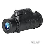健喜手機單筒望遠鏡高清高倍微光夜視人體演唱會兒童拍照望眼鏡 夢幻小鎮
