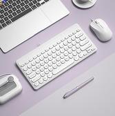 鍵盤 航世筆記本無線鍵盤無聲靜音USB外接小型電腦家用辦公【快速出貨八折下殺】