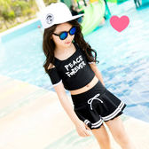 女童泳衣 兒童泳衣女孩中大童女童分體裙式保守泳裝LJ8973『小美日記』