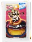 日本易利氣 EX 磁力項圈 磁石 藍 6...