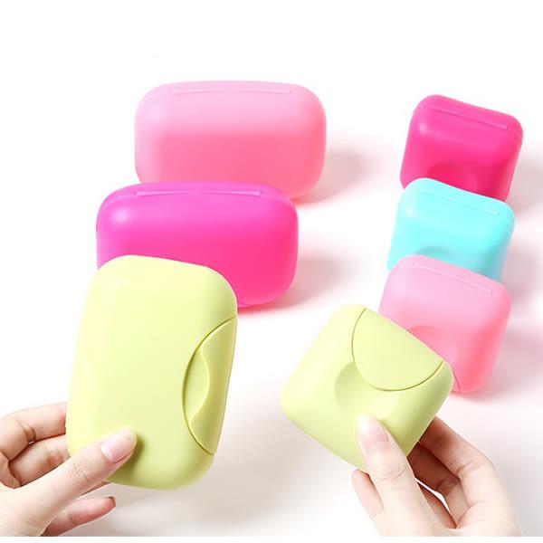 旅行用品 旅遊多功能便攜防水肥皂盒 【CTP082】123ok