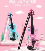 紓困振興 兒童樂器玩具 仿真小提琴玩具兒童樂器 音樂玩具男女孩 樂器兒童禮物3-6歲 東京衣秀 YXS