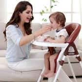 餐桌椅 寶寶餐椅童吃飯餐桌椅子多功能用小孩便攜式塑膠座椅bb凳【星時代女王】