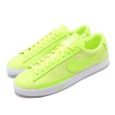 【海外限定】 Nike 休閒鞋 Blazer Low PRM 黃 白 男鞋 運動鞋 【PUMP306】 AT6163-700