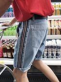 夏季情侶條紋寬松牛仔短褲學生帥氣韓版微彈五分褲潮·全館免運