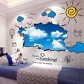3D立體墻貼 宿舍貼紙臥室墻壁裝飾品房間貼畫 海報紙文藝墻紙自粘WY