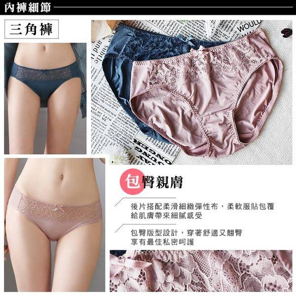 EASY SHOP-心跳蔓延 中腰三角褲(豆沙粉)