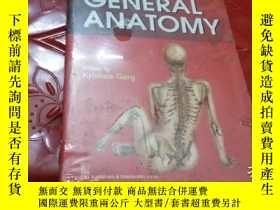 二手書博民逛書店Chaurasia s罕見Handbook of GENERAL