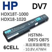 HP OB74 6芯 日系電芯 電池 497705-001 HSTNN-IB74 HSTNN-IB75 DV7-1002 DV7-1003 DV7-1020 DV7-1130