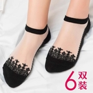 蕾絲襪子 襪子女夏季薄款花邊透明純棉底淺口玻璃隱形蕾絲襪船襪水晶短襪女-Ballet朵朵