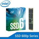 【免運費】Intel 600p 系列 256G M.2 NVMe SSD 固態硬碟 (SSDPEKKW256G7X1) 5年保