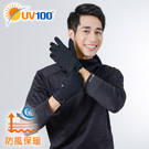 UV100 防曬 抗UV 防風保暖-防潑水軟殼手套-男