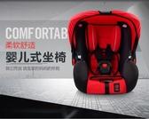 感恩新生兒童汽車安全座椅 寶寶車載提籃式 嬰兒坐椅0-15個月座椅