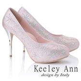 ★2018秋冬★Keeley Ann優雅迷人~水鑽唯美質感真皮軟墊高跟鞋(玫瑰金色)