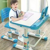 學習桌 兒童書桌學習桌書櫃組合男孩女孩簡約家用課桌小學生寫字桌椅套裝JD BBJH