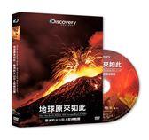 地球原來如此:歐洲的火山巨人即將甦醒DVD