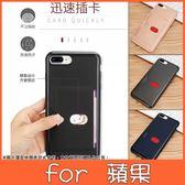 蘋果 iPhone XS MAX XR iPhoneX i8 Plus i7 Plus 雲彩系列 手機殼 插卡殼 全包邊 保護殼