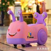 卡通蝸牛兒童扭扭車帶音樂寶寶滑行車1-3歲 四輪玩具妞妞車搖擺溜溜車 DR22378【男人與流行】