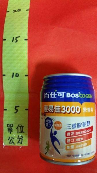 百仕可 復易佳3000營養素 葉黃素(橘) 250ml#一箱24入
