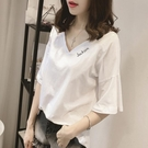 T恤V領 短袖t恤女夏裝2021年新款i...