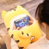 玩手機神器冬天被窩抱枕懶人可視暖手寶枕頭毛絨玩具看手機插手捂  京都3C 布衣潮人